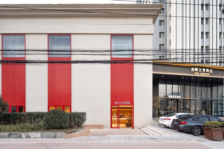 RU Coffee Shop / BE Design, entrance. Image © Songkai Liu