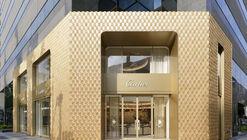 Fachada da Loja Cartier Shinsaibashi / Klein Dytham architecture