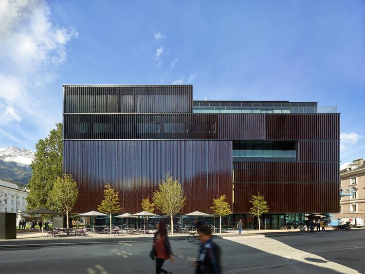 House of Music / ARGE Strolz + Dietrich   Untertrifaller Architekten, © Roland Halbe
