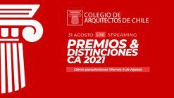Premios y Distinciones CA 2021: Postulaciones