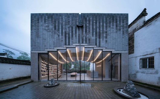view the bookstore from inner courtyard. Image © Yilong Zhao