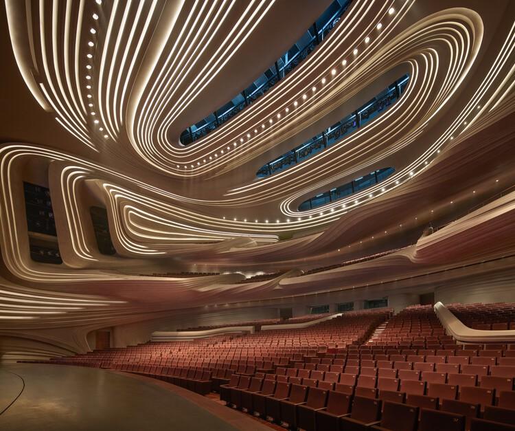 Международный центр культуры и искусства Чанша Мэйсиху / Zaha Hadid Architects.  Фото: © Вирджил Саймон Бертран