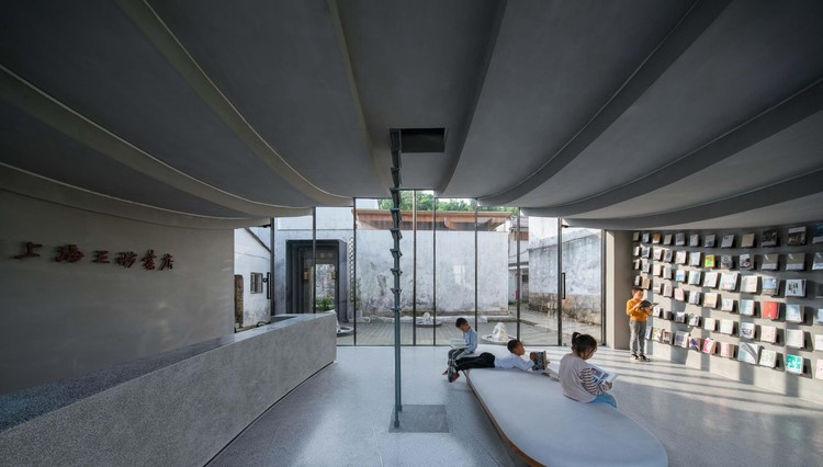 Галерея Моста / Ателье Лай.  Фото: © Илун Чжао