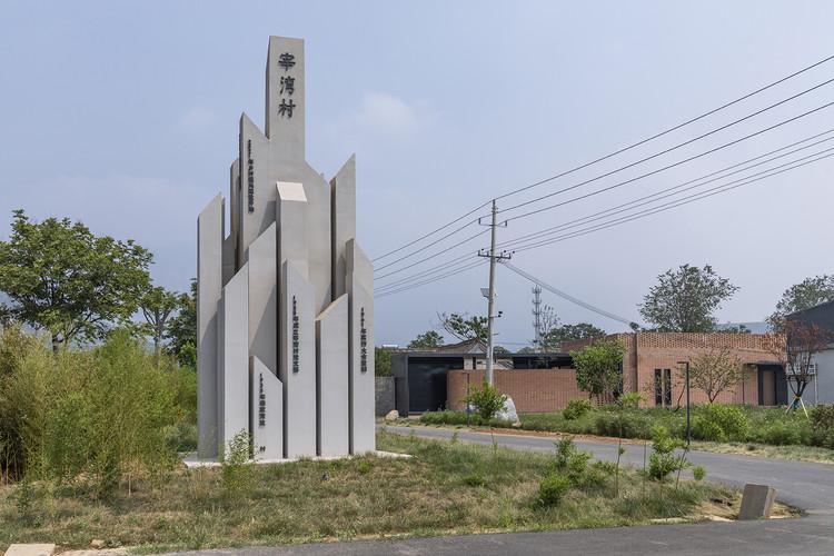 the village marker. Image © Weiqi Jin