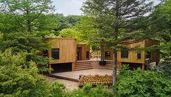 Escola Infantil Coreana Arboretum Children's Forest / GEEUMPLUS