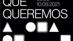 """Congreso Internacional de Arquitectura y Sociedad en Pamplona 2021: """"La ciudad que queremos"""""""