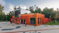 Gaidar Cultural and Recreational Park / IRGSNO