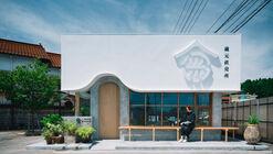 Kanemitsusyuzo Store / FATHOM