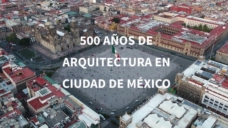 500 años de arquitectura en Ciudad de México , Remodelación de la Plaza de la Constitución (El Zócalo) en la Ciudad de México por LUCIO MUNIAIN et al y FUNDAMENTAL. Image © Santiago Arau