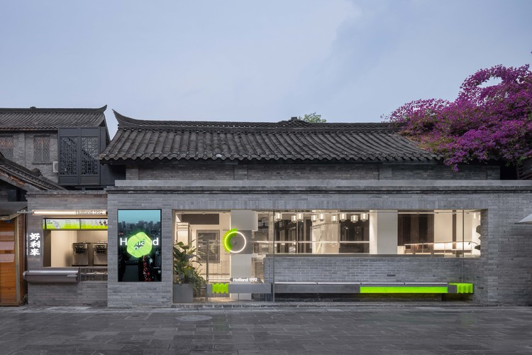 Holiland 1992 Concept Store / Some Thoughts Spatial Design and Research Office, © Feng Shao