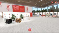 Singapore Good Design 2021 First Ever Virtual Exhibition