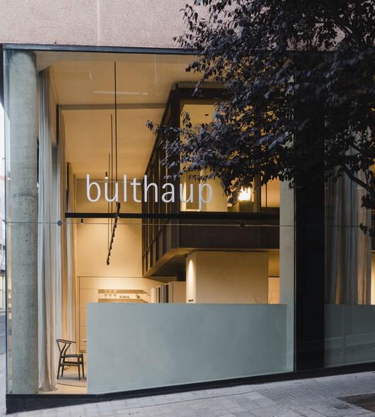 Showroom bulthaup Sant Cugat / Francesc Rifé Studio, © Montse Capdevila
