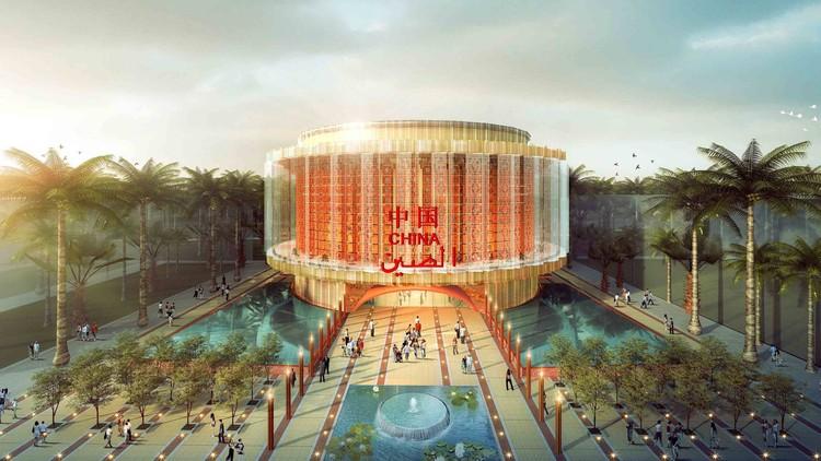 Павильон Китая.  Изображение предоставлено Expo 2020 Dubai