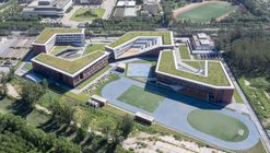 The Aerospace City School of RDFZ / BIAD