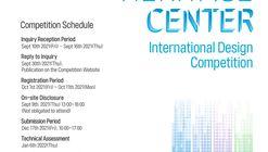 International Design Competition for National Digital Heritage Center