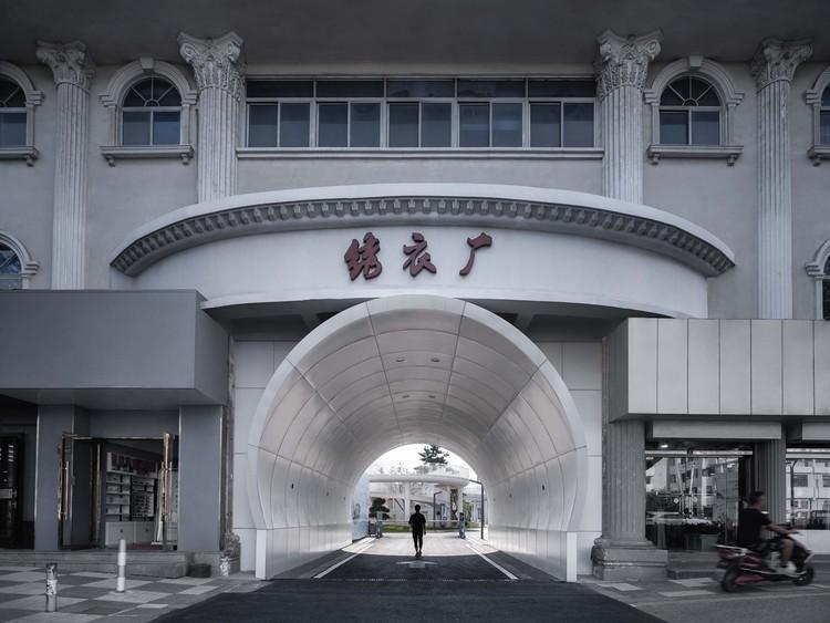 вход в парк.  Изображение © Qingshan Wu