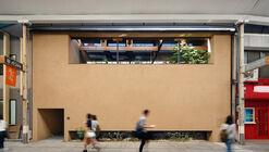 Takahara Seikichi Shokudo / UID Architects
