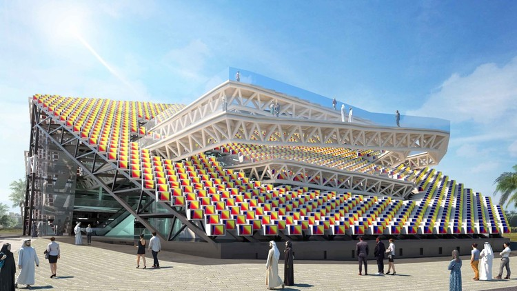 Корейский павильон.  Изображение предоставлено Expo 2020 Dubai