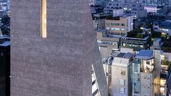 ST International HQ and SONGEUN Art Space / Herzog & de Meuron