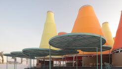 Pabellón de España en la Exposición Universal Expo Dubai 2020 / amann-canovas-maruri